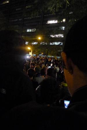 Occupy Wall Street: Crowd 10/14/11